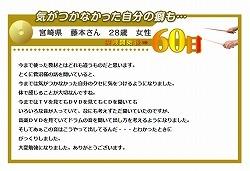 ドラム菅沼07.jpg